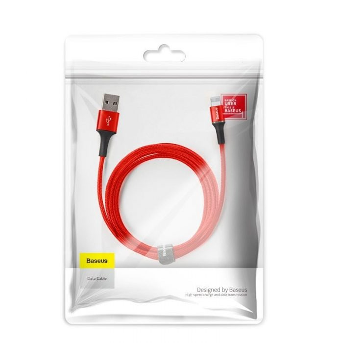 Baseus halo data cable USB For iP 2A 3m Red - BASEUS 6953156210387 1