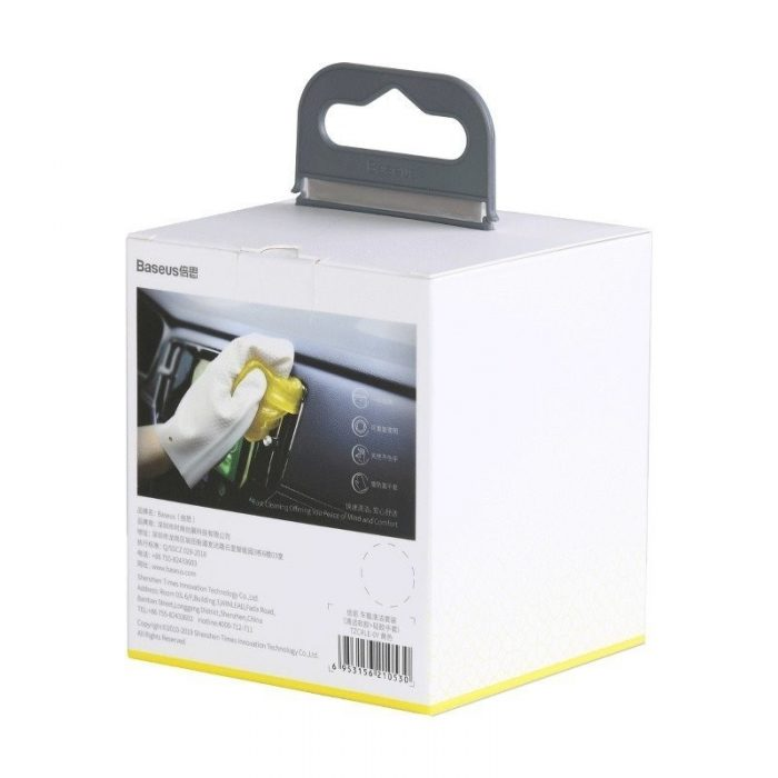 car cleaning kit (cleaning soft adhesive+silicone glove)yellow - baseus 6953156210530 6 1