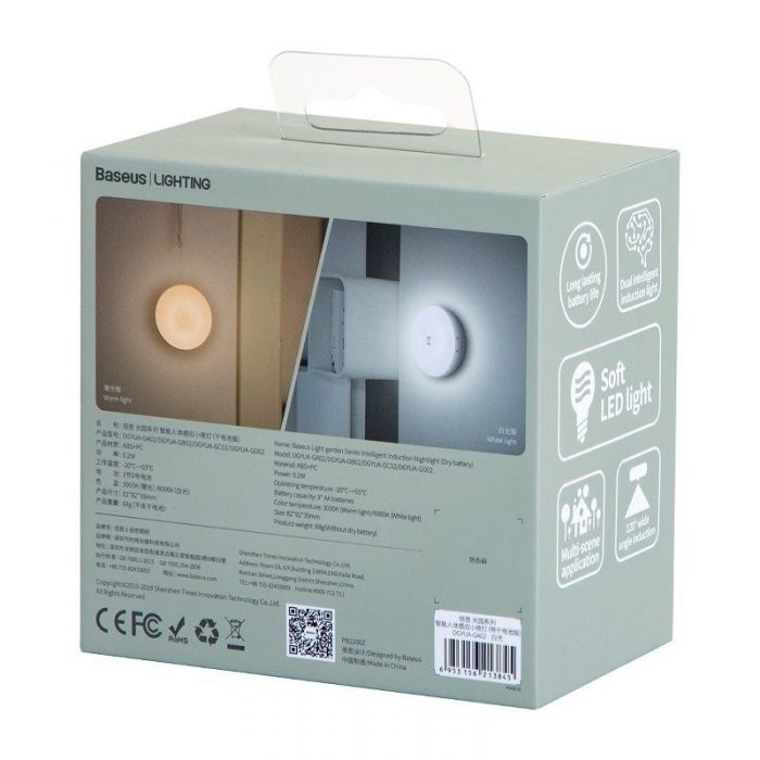 """baseus light garden series intelligent induction nightlight(no dry battery)warm light - baseus 6953156213876 6 1"
