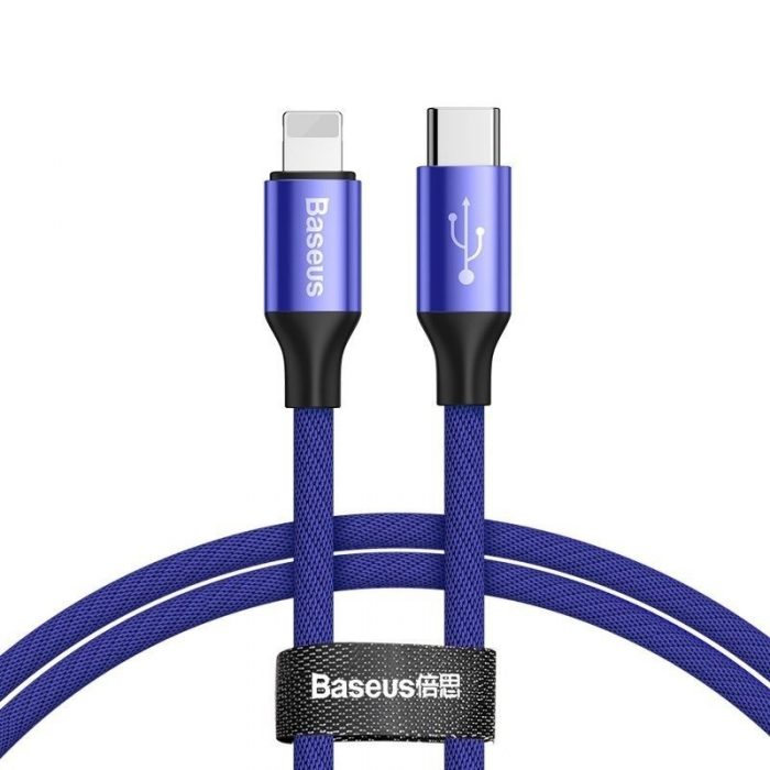 Baseus Yiven Series Type-C to iP Cable 2A 1m Blue - BASEUS 6953156289406