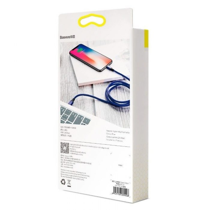 Baseus Yiven Series Type-C to iP Cable 2A 2m Blue - BASEUS 6953156289437 5
