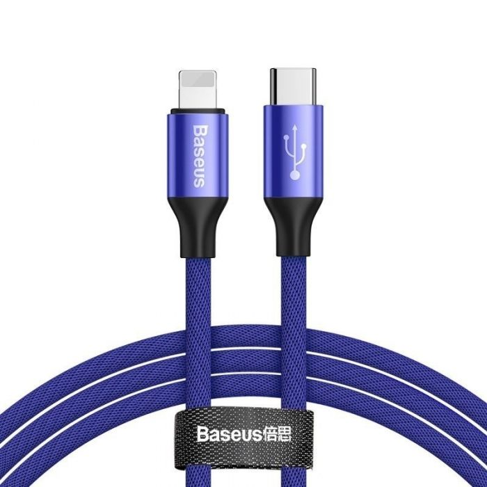 Baseus Yiven Series Type-C to iP Cable 2A 2m Blue - BASEUS 6953156289437