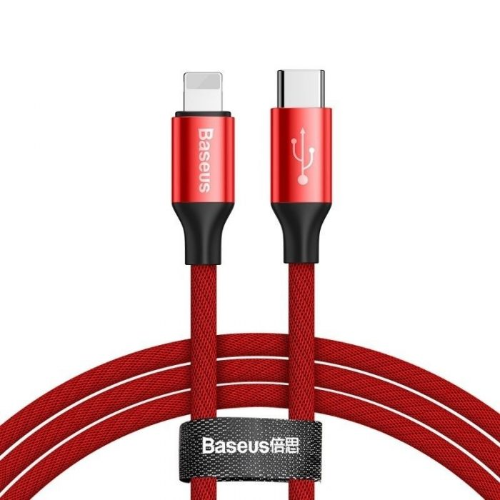 Baseus Yiven Series Type-C to iP Cable 2A 2m Red - BASEUS 6953156289444