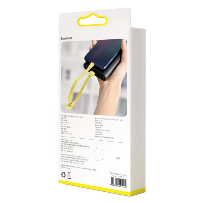 Baseus USB Cable (double-sided plug) - USB Type C 5A 22cm (yellow) - export 365