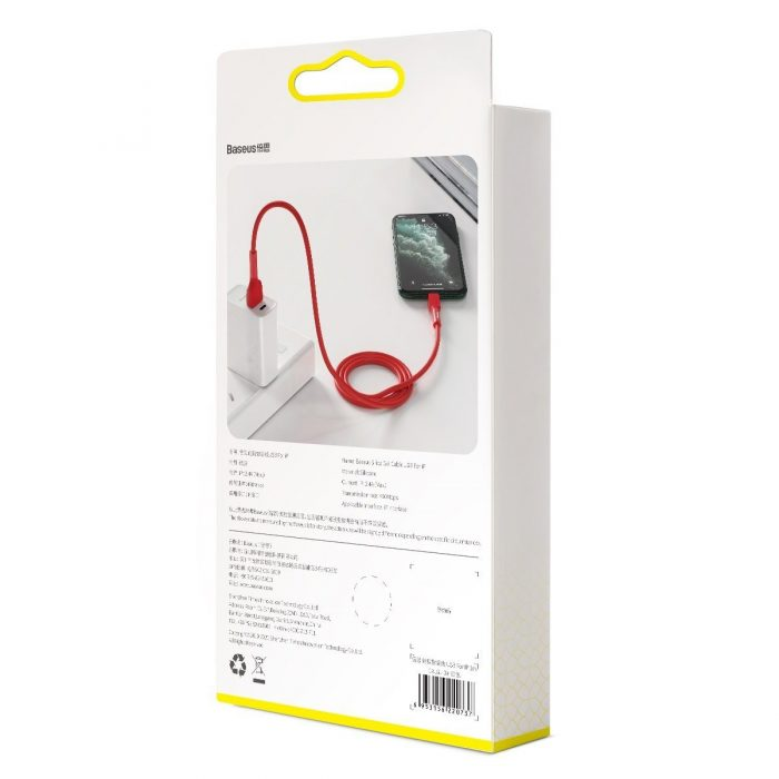 Baseus Silica Gel USB Lightning Cable 2.4A 1m Red - export 417