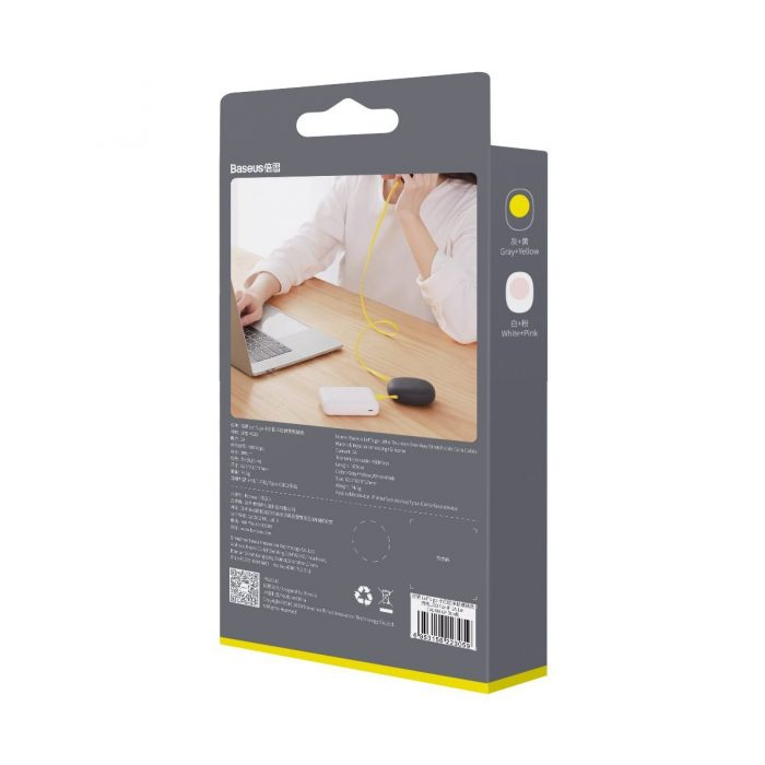 Baseus Let's go Little Reunion One-Way Stretchable Data Cable USB For USB-C, 2A 1m (yellow+gray) - export 434