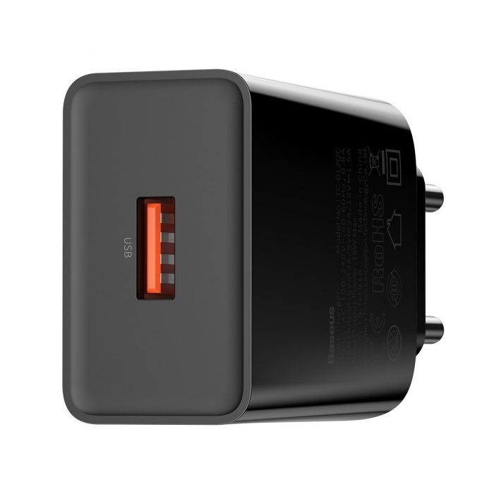 wall chargers - wall chargers - 5 - krytarna.cz